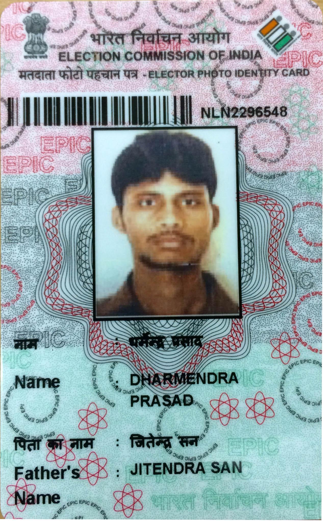 Dharmendra Prasad