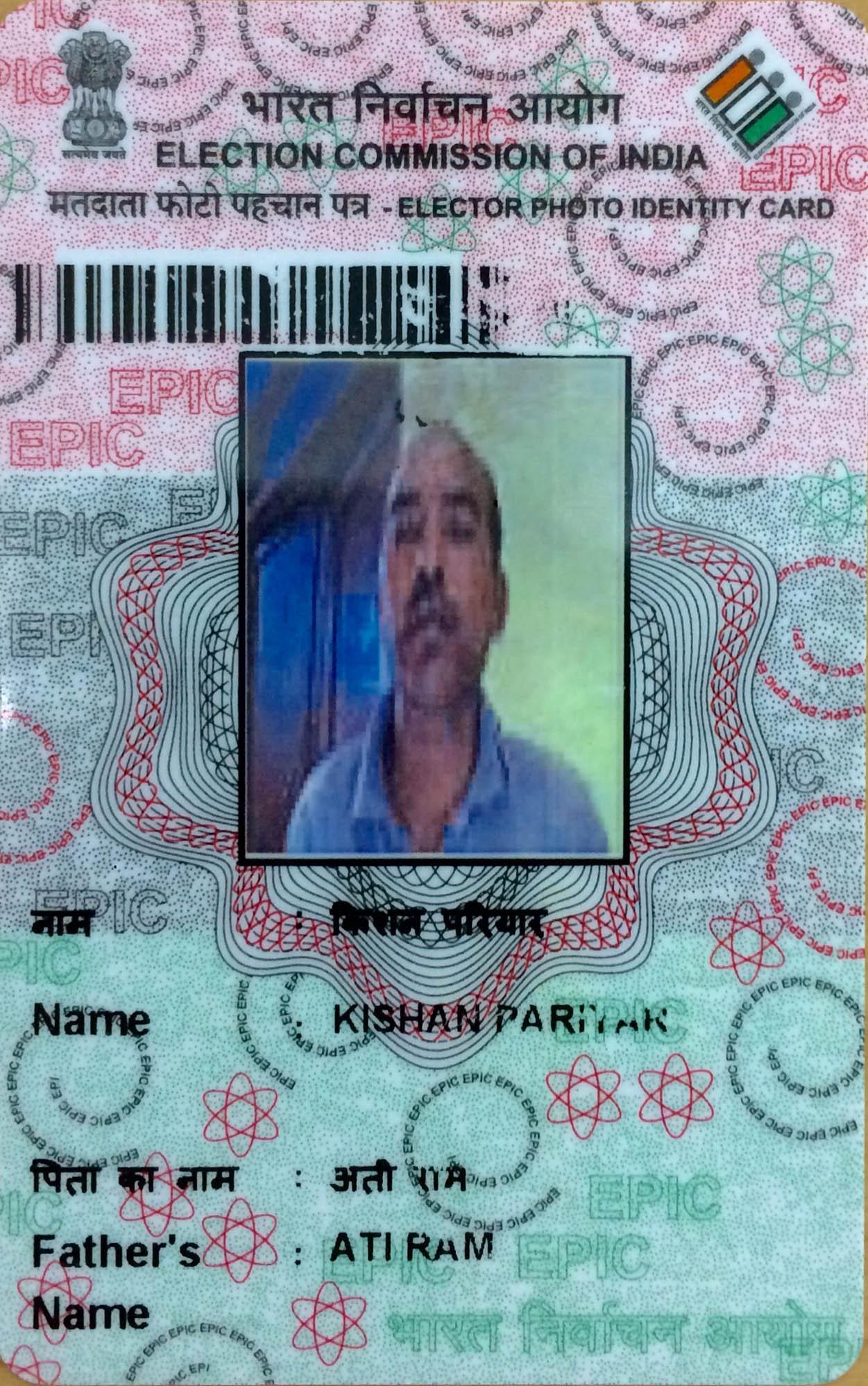 Kishan Parivar
