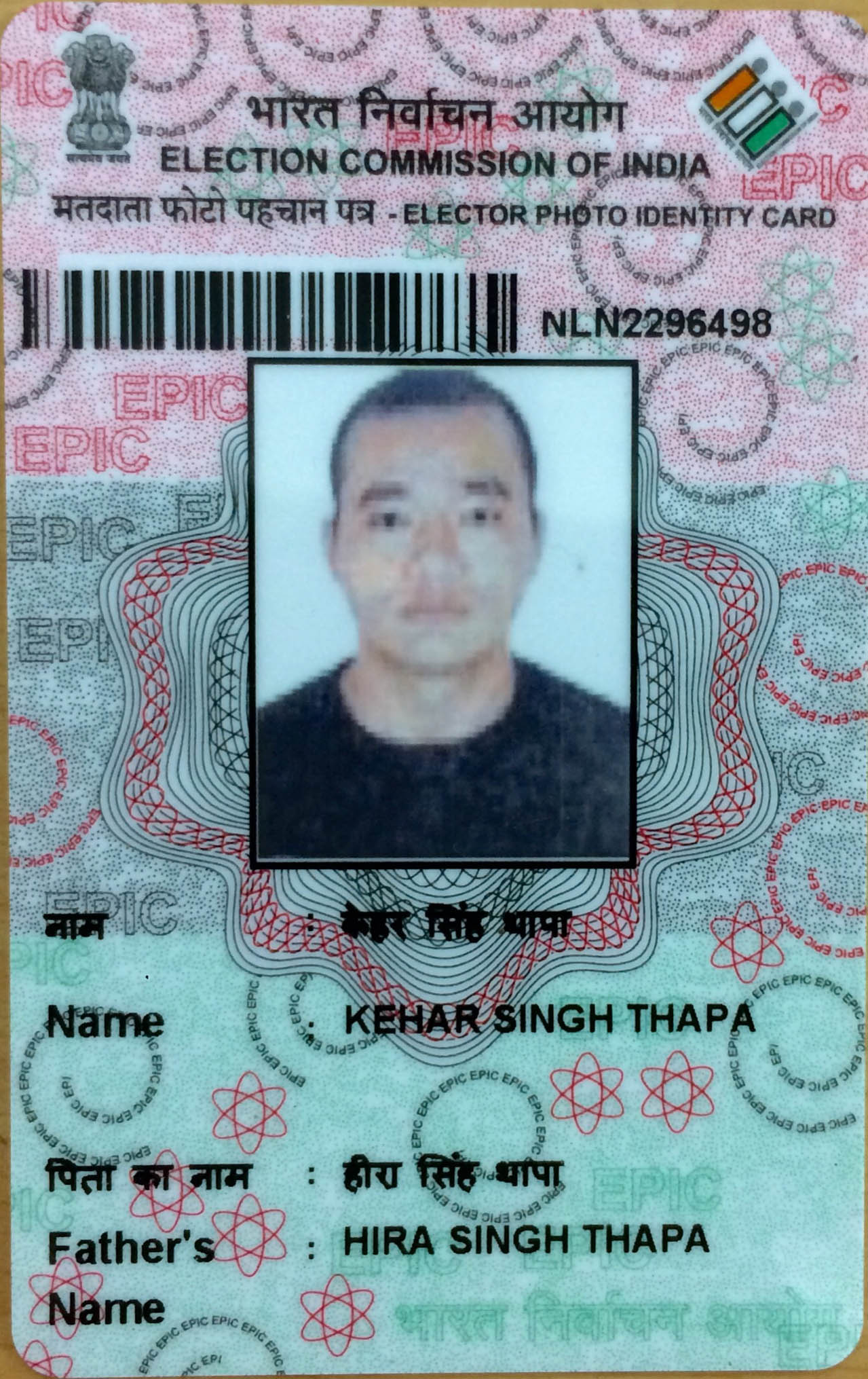 Kehar Singh Thapa