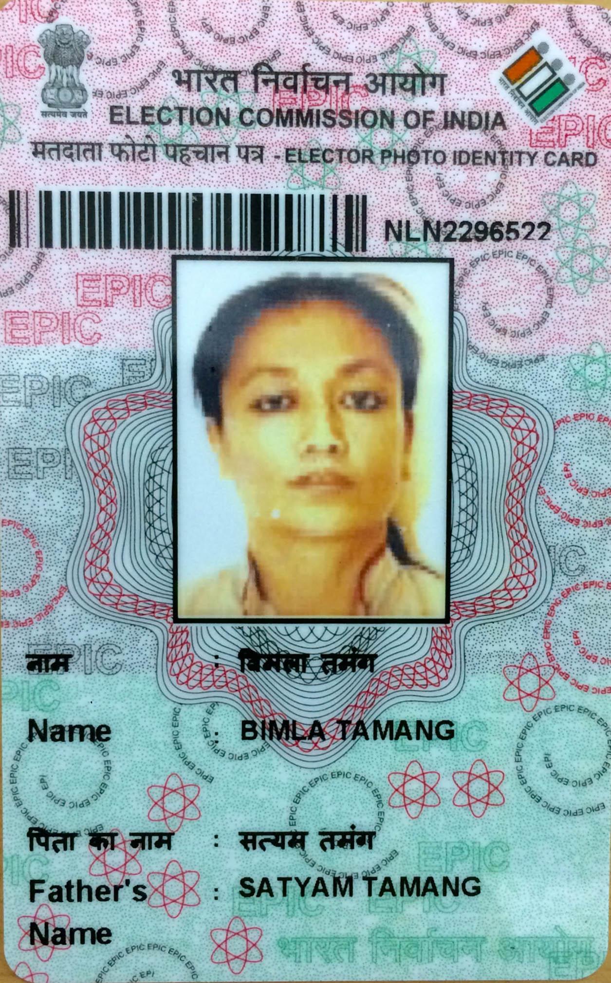 Bimla Tamang