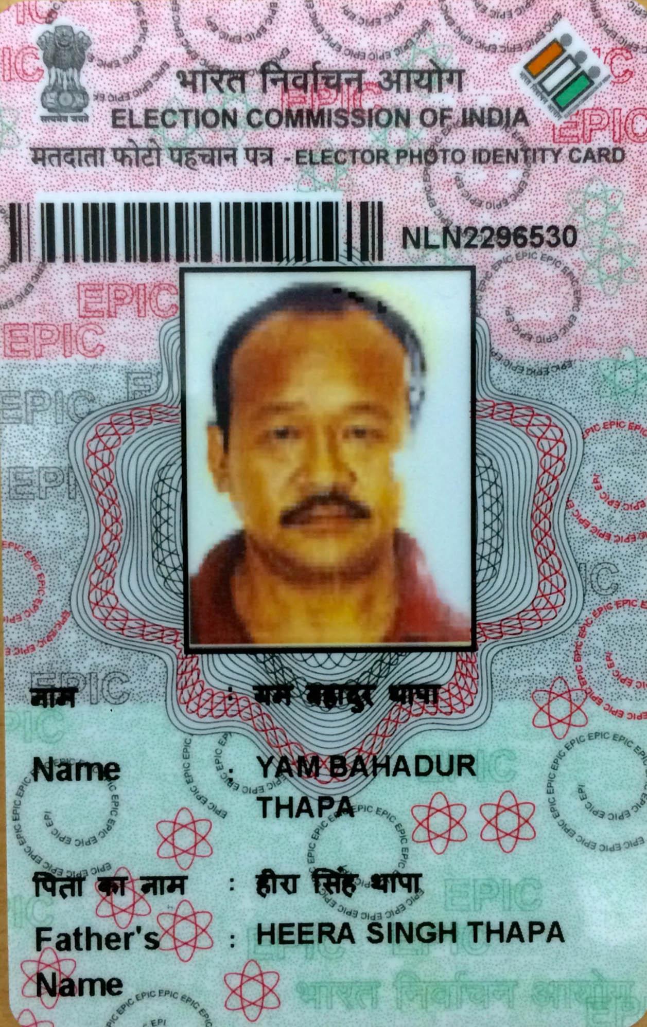 Yam Bahadur Thapa