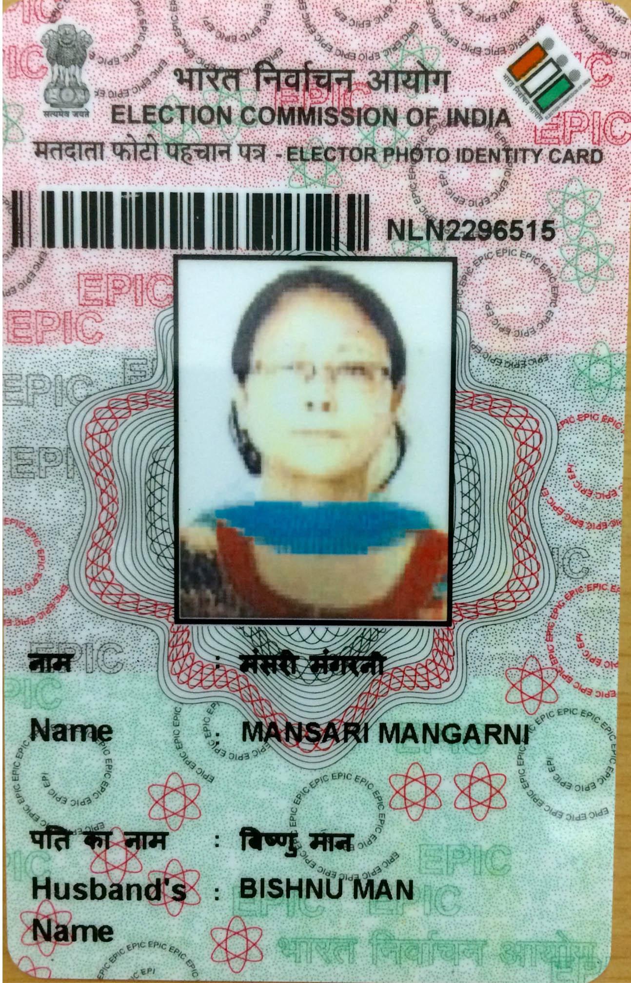 Mansari Mangarni