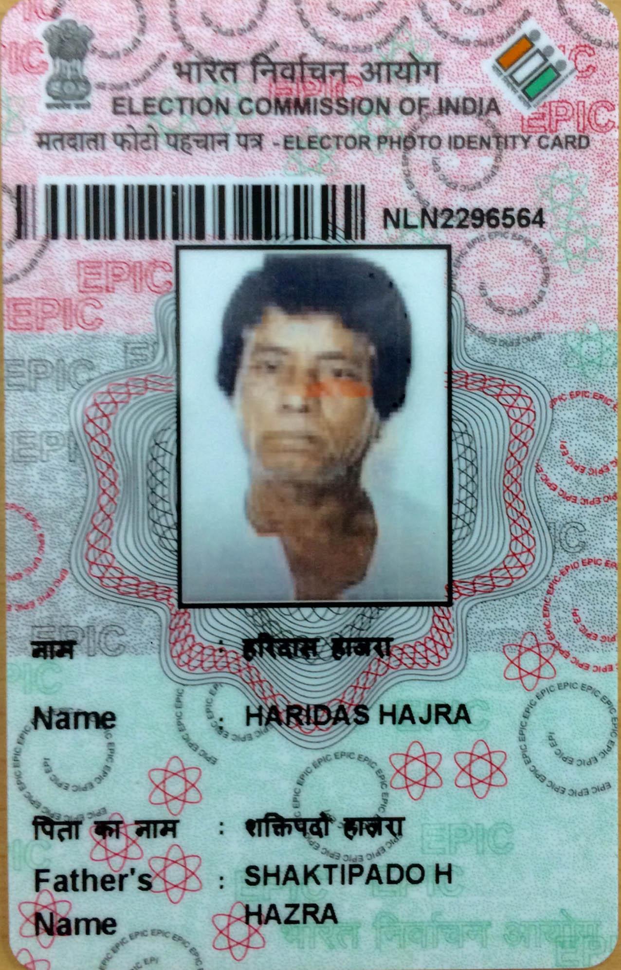 Haridas Hajra