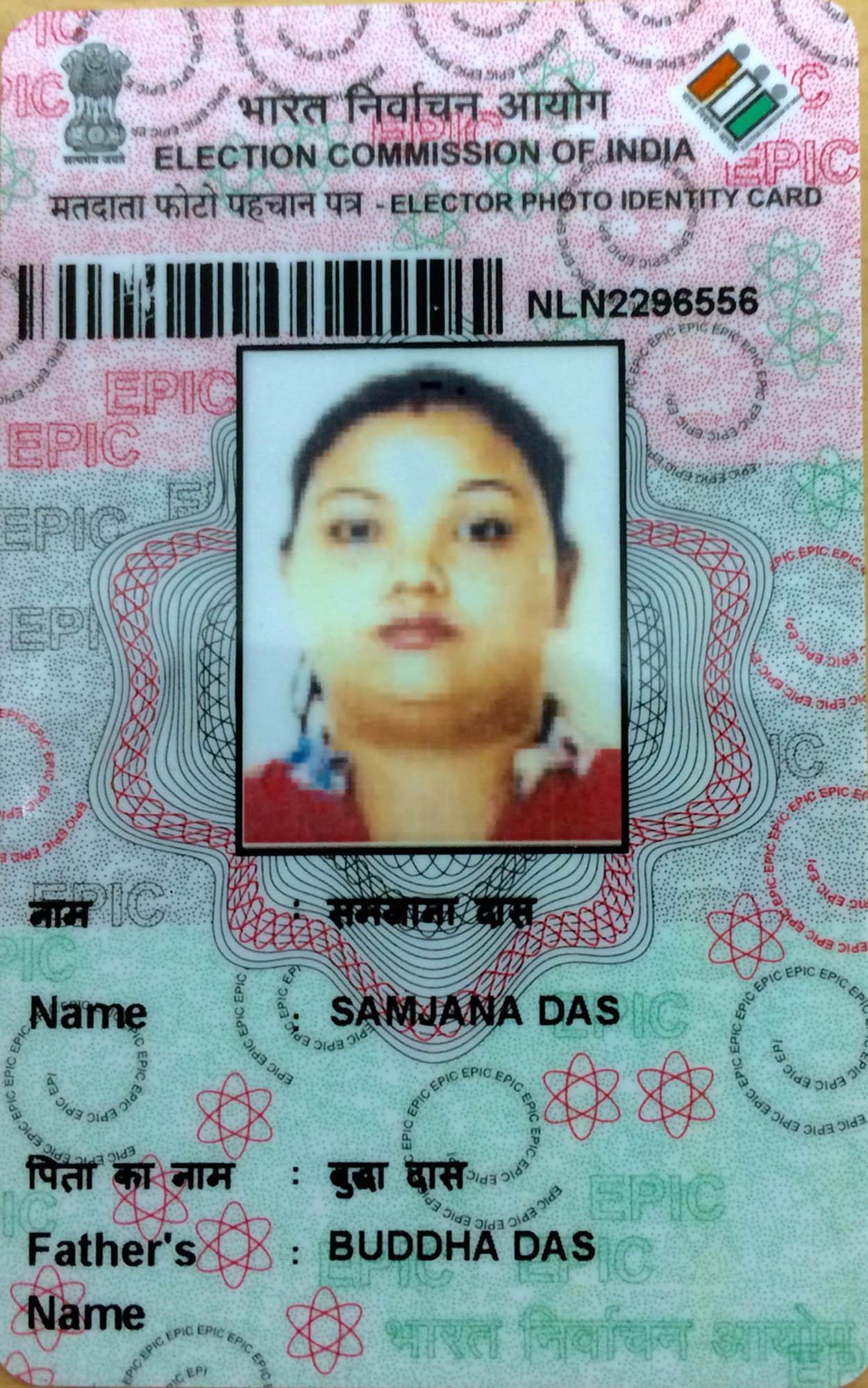 Samjana Das