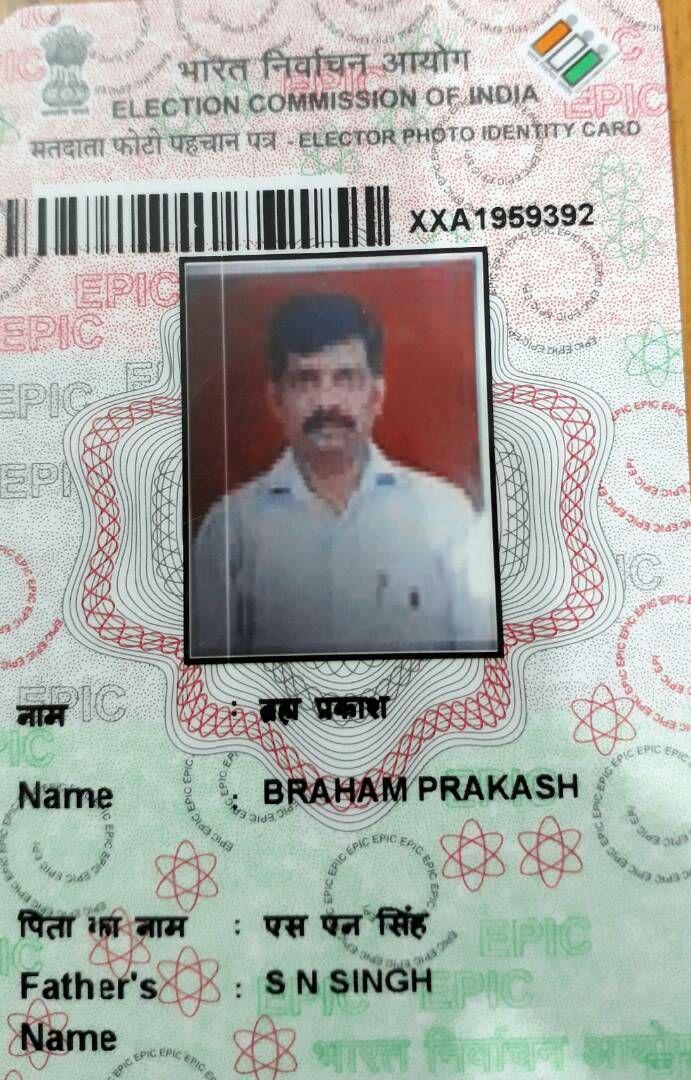 BRAHAM PRAKASH