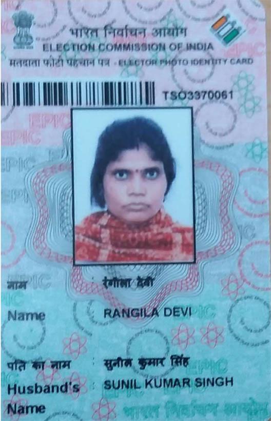 Rangila Devi