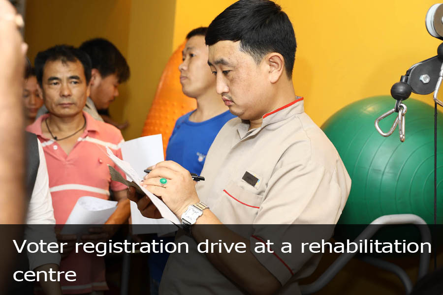 Voter registration drive at a rehabilitation centre-2