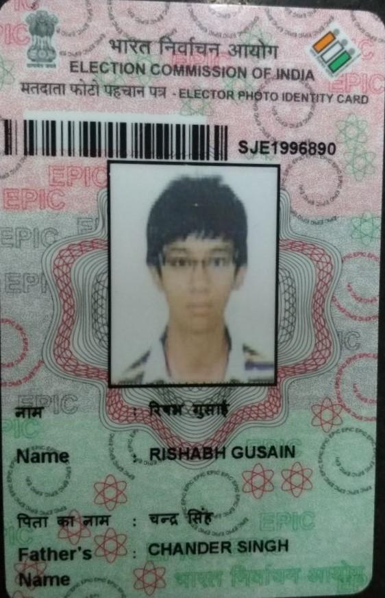 RISHABH GUSAIN